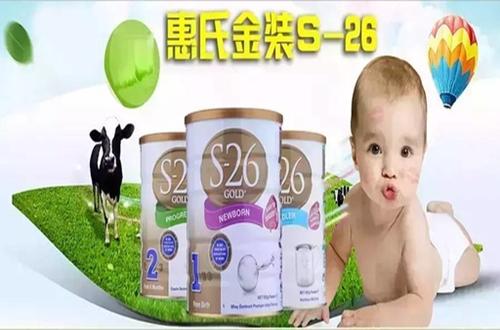 奶粉什么品牌好?惠氏-天猫进口奶粉品牌排行榜第一