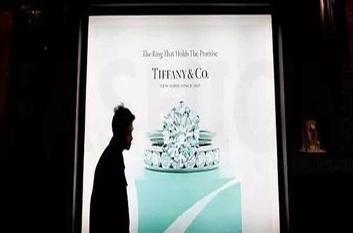 全球知名珠宝品牌-蒂芙尼第一季度销售额利润下滑