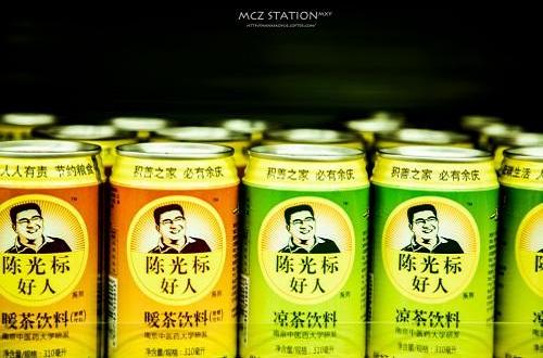 饮料品牌陈光标好人饮料副总裁王利峰专访