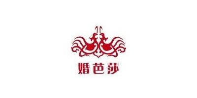 2019秋季中国(广州)婚博会