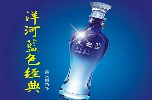 """民族品牌""""入侵""""北京地铁1号线,五粮液专列开通引人瞩目"""