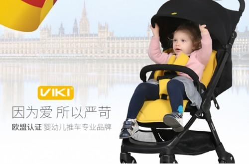 VIKI婴儿手推车 万千宝宝最优选