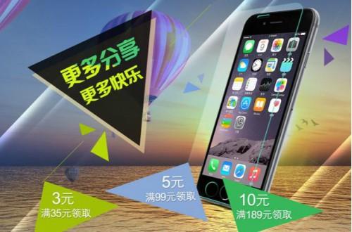 手机膜那个品牌最好?怎样判断手机膜品质的好坏?