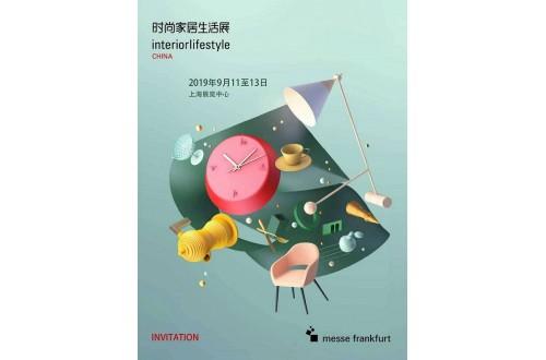 2019第十三届上海时尚家居用品展ILC|家居展