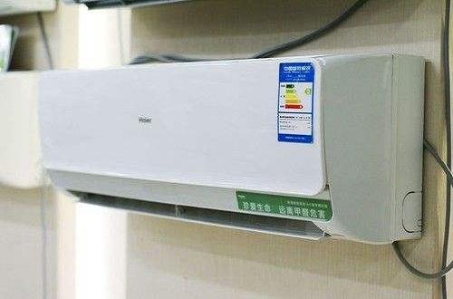 知名空调品牌海尔新推出除甲醛变频空调,安全又健康