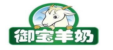 御宝羊奶品牌