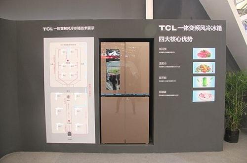 家电品牌TCL新推出一体变频风冷冰箱,可精准控温