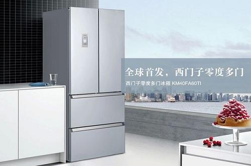 世界知名冰箱品牌有哪些,世界冰箱十大品牌排行榜
