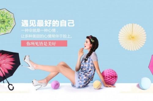 哪个伞品牌被消费者认可度最高?伞品牌哪个好?