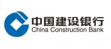 建设银行ccb品牌