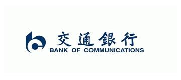 交通银行品牌