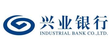 兴业银行品牌