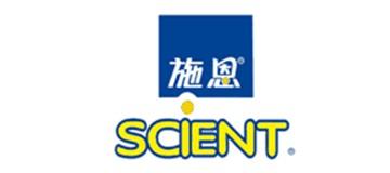 施恩SCIENT品牌