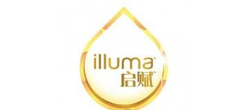 illuma启赋品牌