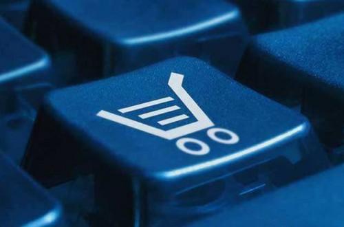 网上开店需要多少钱 如何开一个自己的淘宝店?