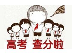 中国民族品牌
