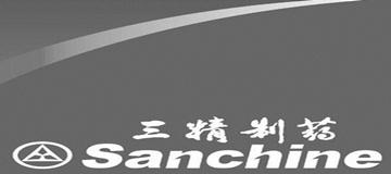 三精Sanchine品牌
