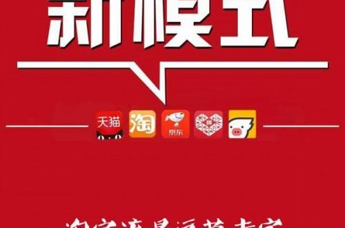 云上淘App云商城平台?商家如何入住云动商城?