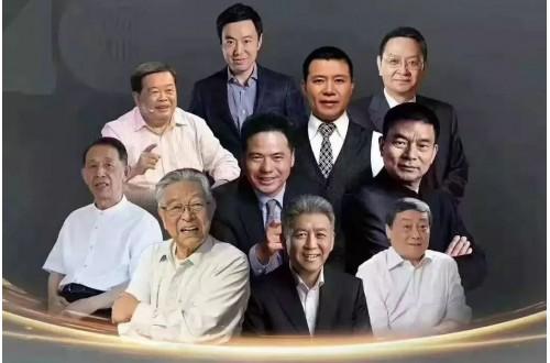 品牌咨管理何军:中国家族企业成为企业家族的必要条件