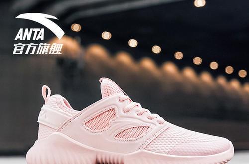安踏女运动鞋再度发力 共同享受运动乐趣