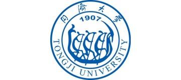 同济大学品牌