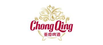 重庆啤酒品牌