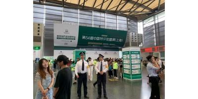 2020第56届中国北京特许加盟展