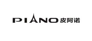 皮阿诺PIANO品牌