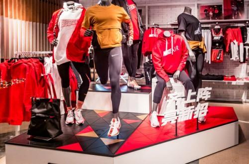 体育服装也有自己特有的销售渠道