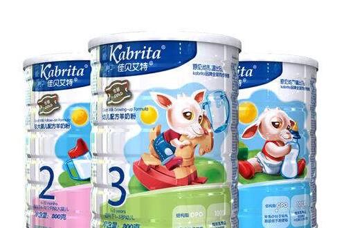 进口奶粉哪些品牌更安全 十大进口奶粉品牌排行