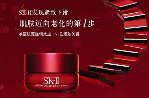 sk2化妆品 最受好评的日本化妆品SK-II 好用的sk-ii护肤品盘点