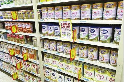 面对奶粉的重大问题 国家将严惩不贷