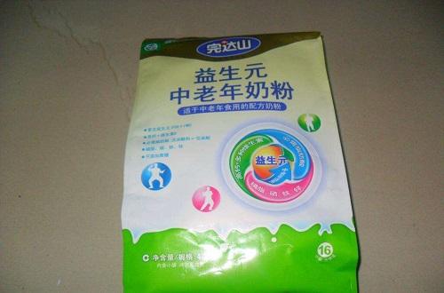 中老年人奶粉的市场前景怎么样,中老年人奶粉品牌有哪些