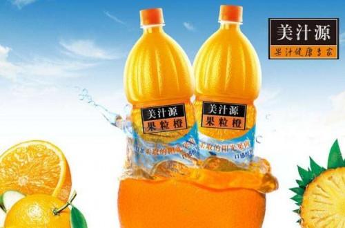 果粒橙官网 美汁源果粒橙怎么样