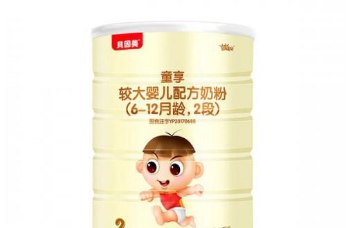 贝因美奶粉官网:品牌要像孩子一样去培育