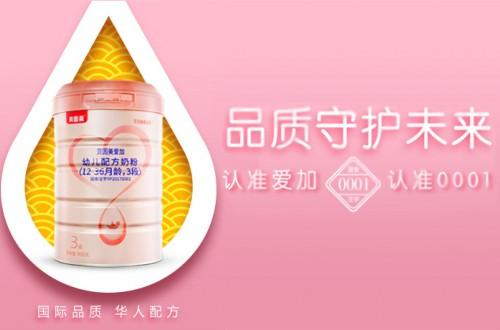 贝因美奶粉官网:贝因美品牌故事