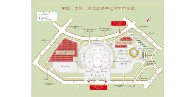 2020年第五届山西太原建筑建材装饰材料博览会