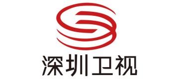 深圳卫视品牌