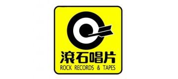 滚石唱片品牌