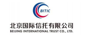 北京信托BITIC