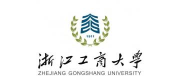 浙江工商大学品牌