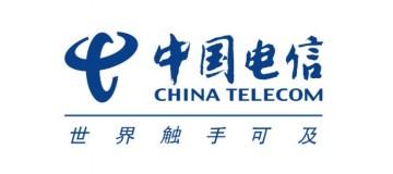 中国电信品牌