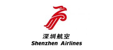 深圳航空品牌