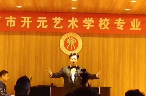 济南开元艺术培训机构期中音乐会圆满成功