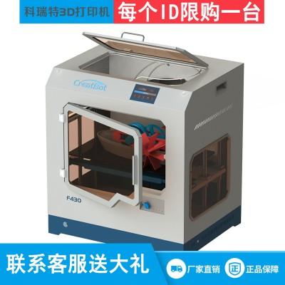 CreatBot/科瑞特3d打印机高温PEEK3D打印机