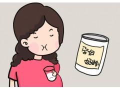 孕妇喝奶粉好吗 喝孕妇奶粉的两个作用 孕妇奶粉怎么