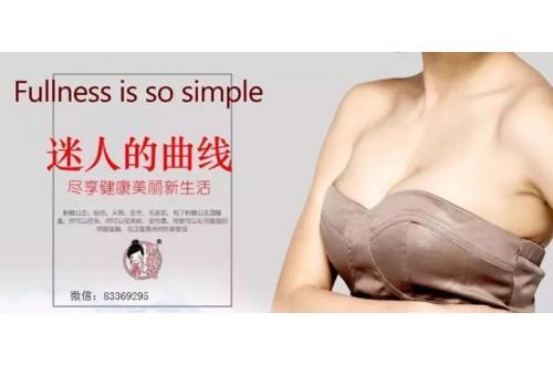 左永宁燕窝酒酿蛋成就迷人曲线让女人魅力势不可挡