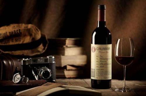 烟台张裕葡萄酒 :中国风味葡萄酒的百年追求