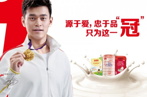 奶粉排行榜十强 中国奶粉市场上比较有保障的奶粉品牌