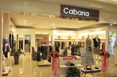 卡芭娜女装最新事件:卡芭娜女装品牌重塑优雅与经典